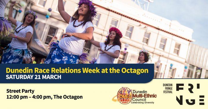 Octagon-event